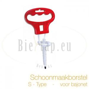 Schoonmaak borstel voor Bajonetkoppeling (S-type)
